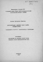 Биостратиграфия и аммониты тоара и аалена Западной Якутии