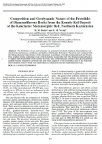Composition and Geodynamic Nature of the Protoliths of Diamondiferous Rocks from the Kumdy-Kol Deposit of the Kokchetav Metamorphic Belt, Northern Kazakhstan