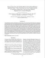 Dating magmatism in Central Mongolia / Магматизм в Центральной Монголии