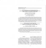 Допалеозойские магматические комплексы Кваркушско-каменогорского антиклинория  (Средний Урал): новые данные по геохимии и геодинамики