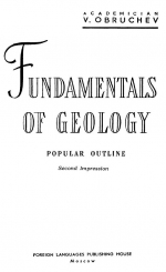 Fundamentals of geology / Основы геологии
