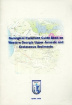 Geological excursion guide book on western Georgia upper jurassic and cretaceous sediments