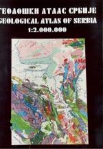 Геологический атлас Сербии. Масштаб 1:2000000