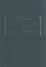 Геология нефти и газа. Избранные труды (1960-1989 гг.). Том II. Геохимия. Теория образования и нефти газа