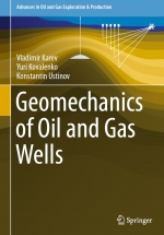 Geomechanics of oil and gas wells / Геомеханика нефтяных и газовых скважин