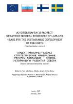 Интеpper-Тасис проект: Стратегические минеральные ресурсы Лапландии - основа устойчивого развития Севера. Сборник материалов проекта. Выпуск 2.