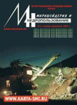 К вопросу о методике выделения рудных интервалов при подсчете запасов