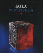 Kola Peninsula. Mineralogical Almanac / Кольский полуостров. Минералогический альманах