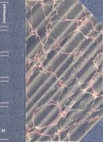 Краткий учебник кристаллографии
