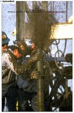 Курс лекций по программе «Контроль скважины. Управление скважиной при газонефтеводопроявлениях».