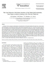 The Late Paleozoic fold–thrust structure of the Tunka bald mountains, East Sayan (southern framing of the Siberian Platform) A.B. Ryabinin †, M.M. Buslov *, F.I. Zhimulev, A.V. Travin V.S. Sobolev Institute of Geology and Mineralogy, Siberian Branch of th