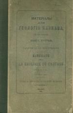 Материалы для геологии Кавказа. Серия третья. Книга третья