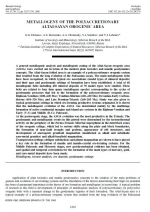 Metallogeny of the polyaccretionary Altai-Sayan orogenic area