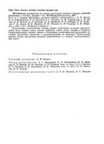 Методическое руководство по оценке прогнозных ресурсов твердых полезных ископаемых. Часть 3. Оценка прогнозных ресурсов цветных металлов