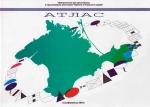 Минеральные ресурсы Крыма и прилегающей акватории Черного и Азовского морей. Атлас