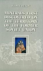 Minerals first discovered on the territory of the former Soviet Union.