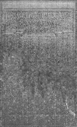 Неметаллические ископаемые СССР. Том 4. Глины и каолин - глины отбеливающие