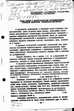 Новые данные о литостратиграфии мезокайнозойских отложений междуречья Гирдиманчай-Джульянчай