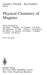 Physical chemistry of magmas / Физическая химия магмы