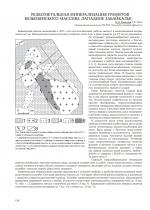 Редкометальная минерализация гранитов Безымянского массива