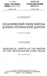 Рудисты мезозоя Горного Крыма