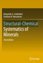 Structural-Chemical systematic of minerals / Структурно-химическая систематика минералов