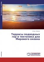 Террасы подводных гор и тектоника дна Мирового океана