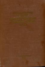 Труды ВНИГРИ. Выпуск 73. Стратиграфия и фауна меловых и третичных отложений Средней Азии