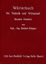 Wörterbuch für Technik und Wirtschaft / Немецко-русский словарь по технологии и экономике
