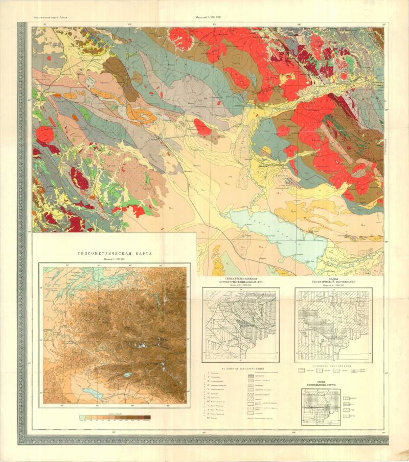 Геологическая карта Алтая | Геологический портал GeoKniga: http://www.geokniga.org/maps/3220