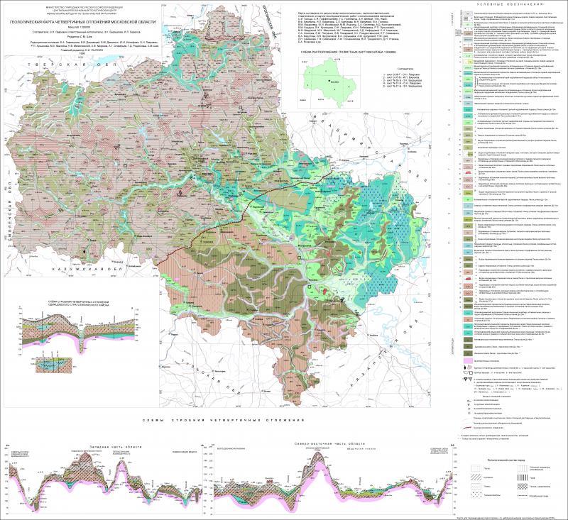 Геологическая карта четвертичных отложений Московской ...: http://www.geokniga.org/maps/1263