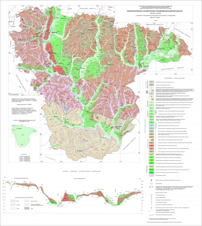 Геологическая карта четвертичных отложений Воронежской ...: http://www.geokniga.org/maps/1243