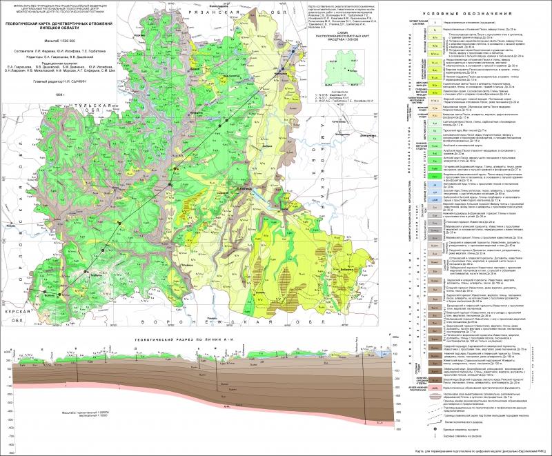 Лебедянь | Геологический портал GeoKniga: http://www.geokniga.org/labels/5414