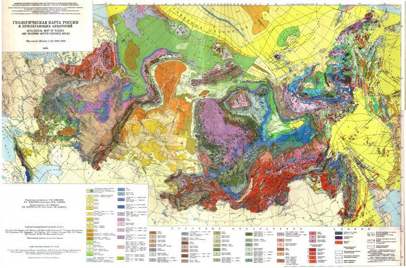 Геологическая карта России и прилегающих акваторий ...: http://www.geokniga.org/maps/2524
