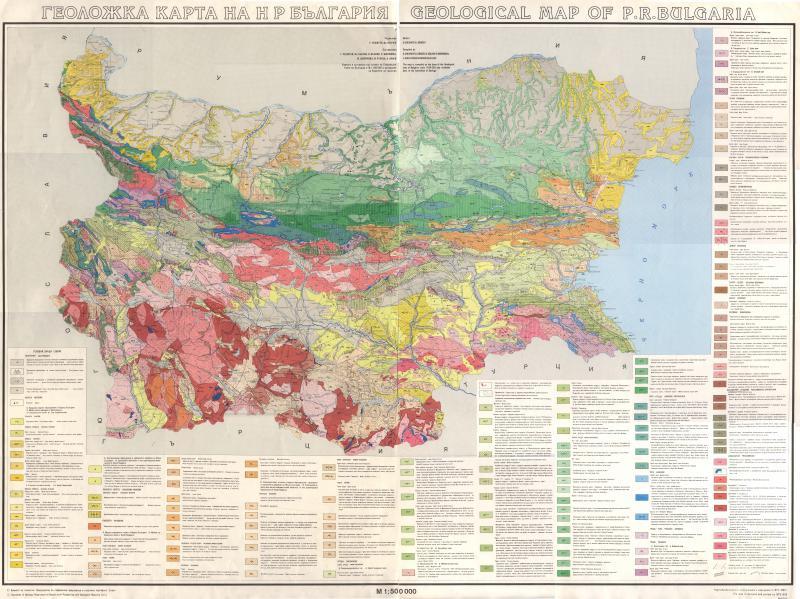 Shumen Geologicheskij Portal Geokniga