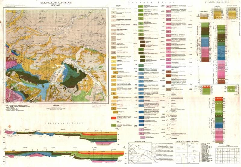 K 34 023 Montana Geolozhka Karta Na Na Blgariya Geologicheskij