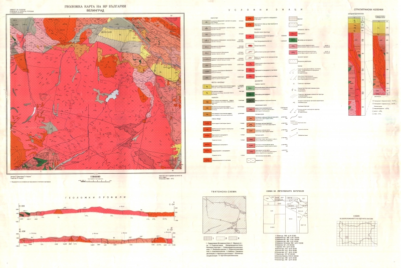 K 34 072 Velingrad Geolozhka Karta Na Blgariya Geologicheskij