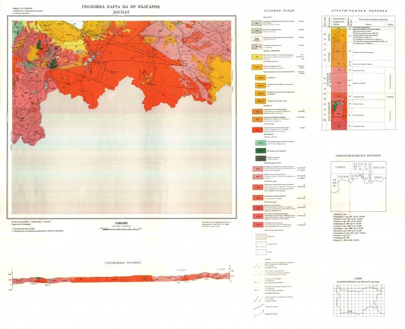 Geologicheskie Karty Bolgarii Geologicheskij Portal Geokniga