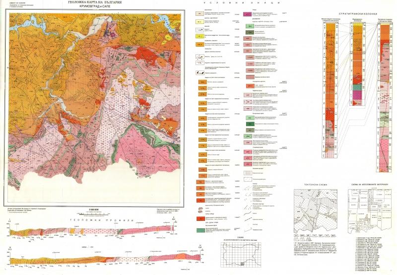 K 35 088 Krumovgrad I Sape Geolozhka Karta Na Blgariya