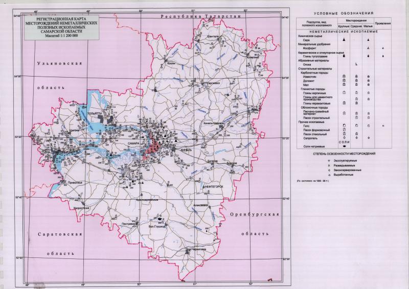 геологическая карта самарской области: Ремонт в рассрочку: http://vstepashkin22.land.ru/doc/geologicheskaya-karta-samarskoj-oblasti