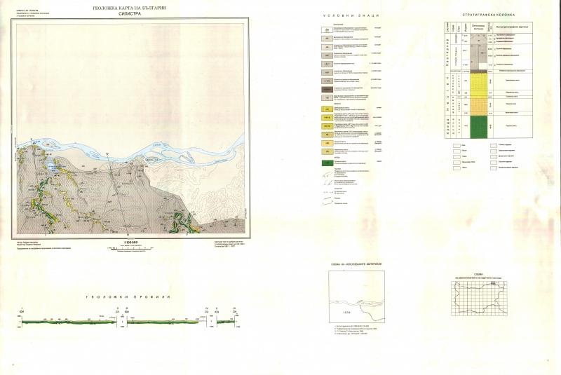 L 35 139 Silistra Geolozhka Karta Na Blgariya Geologicheskij