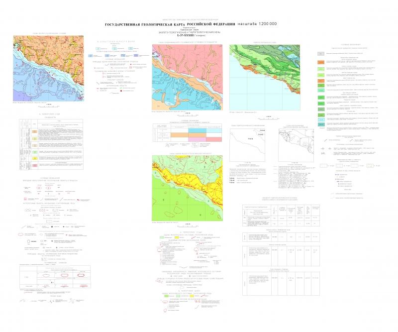 Карта составлена: