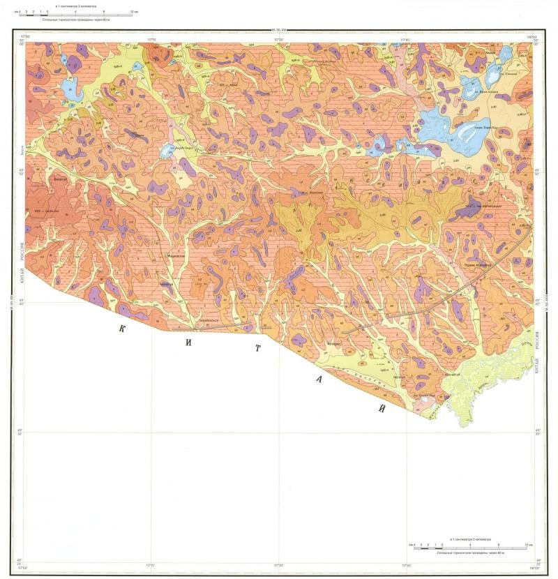 Геологическая карта Российской
