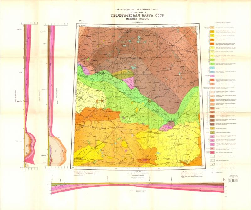 N-35 (Минск). Государственная геологическая карта СССР ...: http://www.geokniga.org/maps/1352
