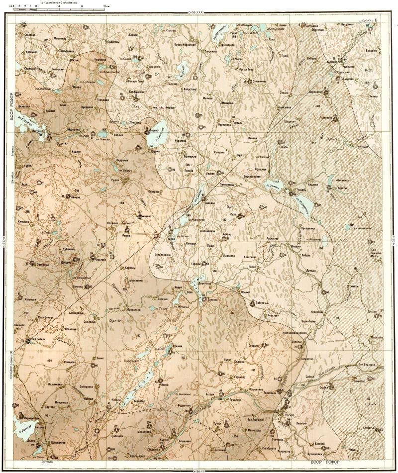 оз. Узмень | Геологический портал GeoKniga: http://www.geokniga.org/labels/30328