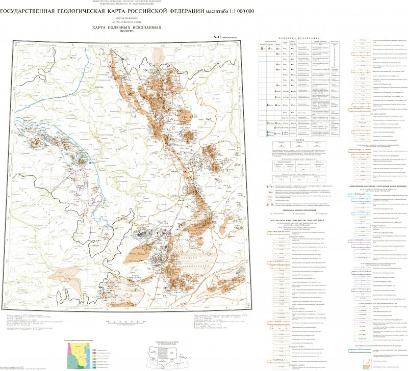 что разное геологические карты россии золото батик