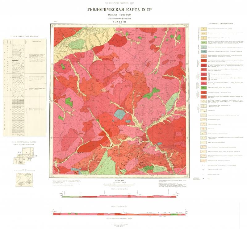 р. Куэнга | Геологический портал GeoKniga: http://www.geokniga.org/labels/9424