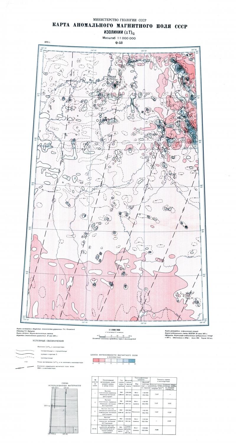Карта Верхоянска со спутника Отличная четкая карта города