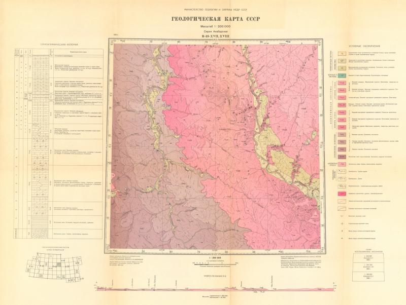 Геологический портал GeoKniga