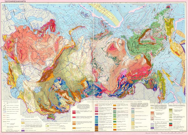 Тектонические карты | Геологический портал GeoKniga: http://www.geokniga.org/labels/1729